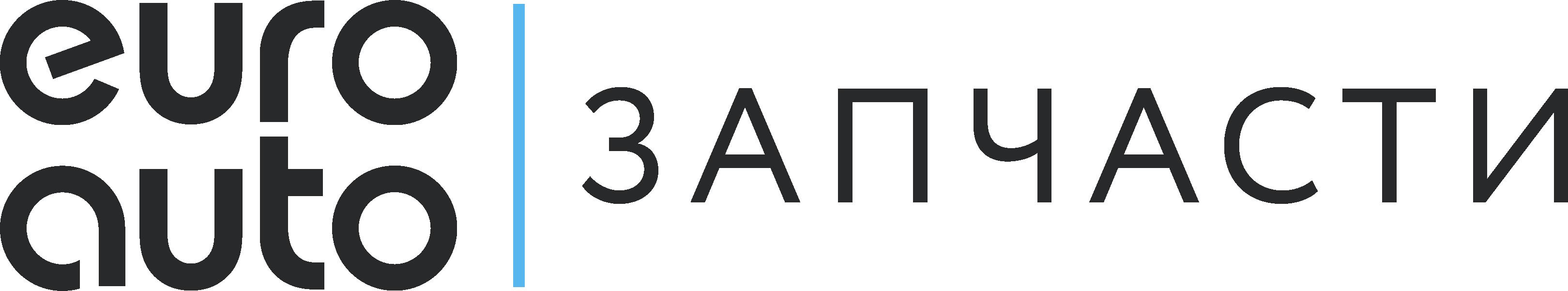 logo-zapchasti